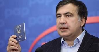 Чем неудобен Саакашвили действующей власти