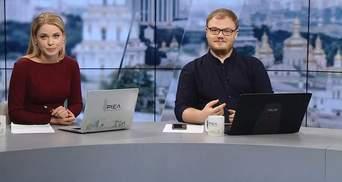 Випуск новин за 17:00: Тимошенко підтримує Саакашвілі