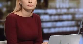 Выпуск новостей за 19:00: Противостояние Саакашвили и Порошенко. Украина закрыла границу с Польшей