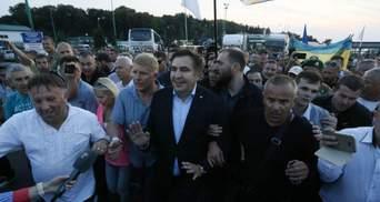 Прорив у нікуди: які наслідки очікують Україну після свавілля Саакашвілі