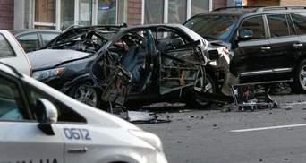 СМИ узнали состояние потерпевшей в результате взрыва автомобиля с Махаури в Киеве