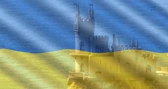 В аннексированном Крыму украинский торжествовал над русским: красноречивое фото
