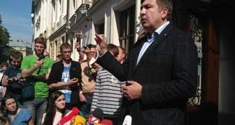 Прикордонники пояснили, чому прийшли в готель, де живе Саакашвілі