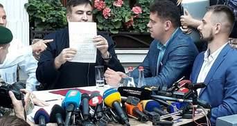 Саакашвили подписал во Львове протокол о незаконном пересечении границы