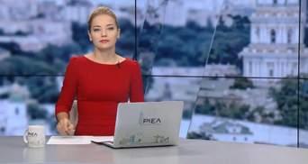 Випуск новин за 14:00: Перетин кордону Саакашвілі. Сенцова етапували з іркутського СІЗО.