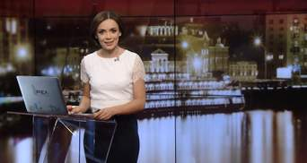 Випуск новин за 19:00: Загиблі у зоні АТО. Сенцова епатували з Іркутська