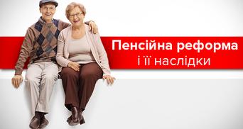 Пенсионная реформа и трудовой рынок: возможности для пенсионеров