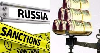 Главные новости 14 сентября: санкции против России, инфляция в Украине и угрозы КНДР