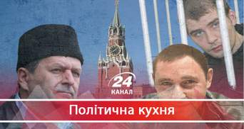 Чому Росія бере в заручники українських громадян