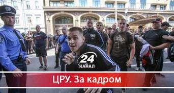 """""""Служу на користь бандитів"""", або чому в Україні впевнено набирає обертів цілий рух """"тітушок"""""""