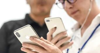 iPhone 8, iPhone 8 Plus чи iPhone X: який смартфон потужніший – неочікувані дані тестування