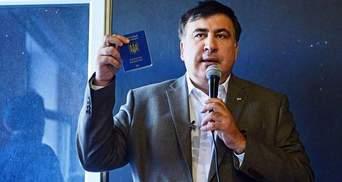 Саакашвілі із соратниками влаштував акцію під Адміністрацією Президента
