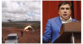 Главные новости 19 сентября: вертолет обстрелял зрителей в России, откровения Саакашвили