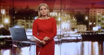 Итоговый выпуск новостей за 21:00: Скандальную Штепу выпустили. Хасиды в Умани