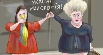 Соцсети взорвались гневом после освобождения из СИЗО скандальной Штепы