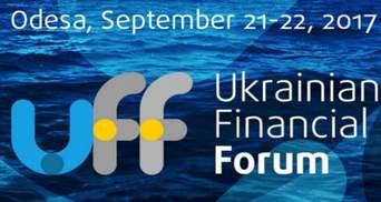 В Одессе открылся Ukrainian Financial Forum 2017