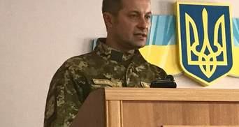 Новим військовим прокурором сил АТО став Ціцак: Луценко представив його у Краматорську