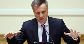 СБУ допросила Наливайченко касаемо  самолетов и Медведчука