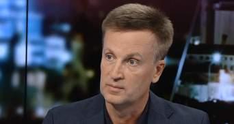 О Саакашвили, допросе в СБУ и своих состояниях, – Наливайченко