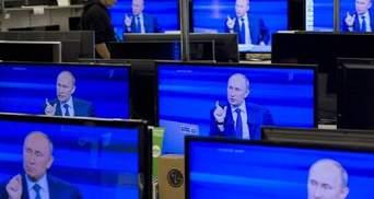 Журналист обвинила немецких политиков в подыгрывании Кремлю