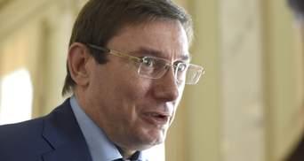 Луценко особисто підписав підозру Довгому, тому що САП відмовилася, – ЗМІ