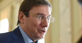 Луценко лично подписал подозрение Довгому, потому что САП отказалась, – СМИ