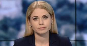 Выпуск новостей за 17:00: Обстрелы жилых кварталов в АТО. Сенцова этапировали из Якутии