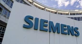 Siemens змінить політику з клієнтами з Росії: несподівані заяви
