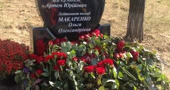 В Днепре установили памятник полицейским, погибшим в стрельбе год назад