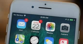 iPhone 8 уже в Україні: але поки тільки контрабандні