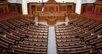 Опубликован рейтинг депутатов-прогульщиков Верховной Рады за сентябрь