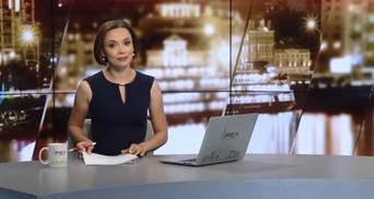 Випуск новин за 22:00: Звільнення Лавриновича. Ситуація в зоні АТО