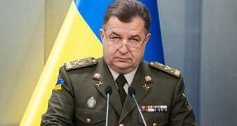Міністр оборони Полторак розповів, кого покарали за попередні вибухи на військових складах