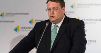 Геращенко розповів, скільки в Україні залишилося військових складів масштабу Калинівки