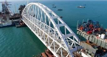 Украина подаст в суд на Россию из-за вреда от строительства Керченского моста
