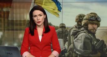 Випуск новин за 18:00: Вбивство депутата Бінусова. Цензура у Росії