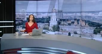 Выпуск новостей за 11:00: Ситуация в Калиновке. Ответственный за санкции против РФ