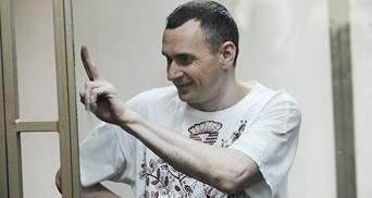 У російському СІЗО не знають, куди подівся українець Сенцов