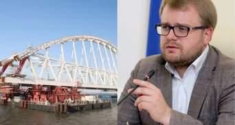 """Крымские оккупанты назвали Украину """"недогосударством"""", комментируя иск относительно Керченского моста"""