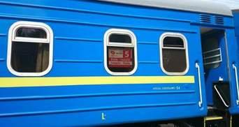 Пожежа сталася у поїзді Ізмаїл – Київ