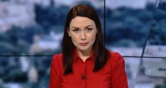 Выпуск новостей за 15:00: Пропасть на Львовщине. Украинцы стали жертвами аварии в Конго