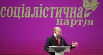В Соцпартии взбунтовались против Кивы и избрали нового председателя