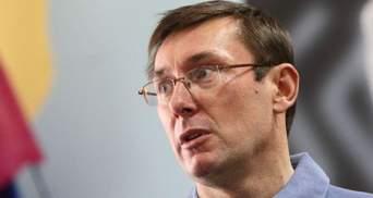 Луценко навів докази диверсії зі сторони Росії на військових складах у Балаклії