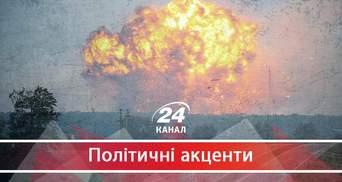 Хто винен у катастрофі в Калинівці: неочікувані версії