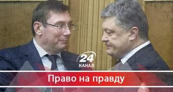Чому жахливі трагедії в Україні не зупиняться і хто зможе це змінити