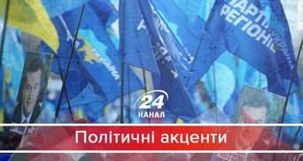 Як екс-регіонали пов'язані із жахливими злочинами в Україні