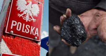 Польська влада підтвердила отримання вугілля з окупованого Донбасу