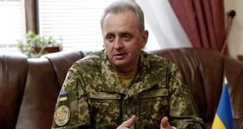 Комітет Ради з нацбезпеки проголосував за відставку Муженка