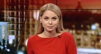 Випуск новин за 19:00: Доля Муженка. Єврономери в Україні