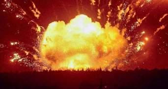 Вибухи в Калинівці: експертиза встановила важливий факт